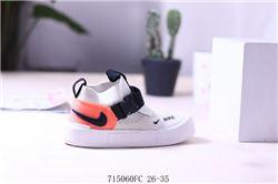 Kids Nike Sneakers 409