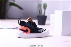 Kids Nike Sneakers 410