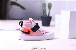 Kids Nike Sneakers 411