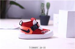 Kids Nike Sneakers 412