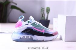 Women Nike Air Max 2090 Sneakers AAAA 221