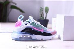 Men Nike Air Max 2090 Running Shoes AAAA 221