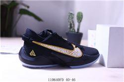 Men Nike Zoom Freak 2 Basketball Shoes 213