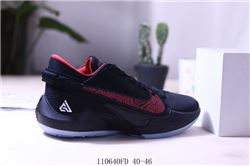 Men Nike Zoom Freak 2 Basketball Shoes 215