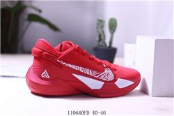 Men Nike Zoom Freak 2 Basketball Shoes 216