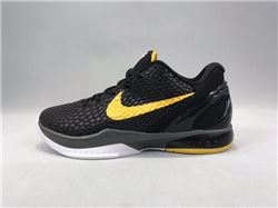 Men Nike Kobe 6 Basketball Shoes AAAA 646