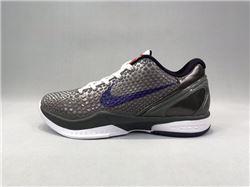 Men Nike Kobe 6 Basketball Shoes AAAA 648
