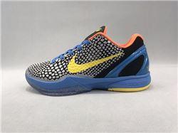 Men Nike Kobe 6 Basketball Shoes AAAA 649