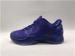 Men Nike Kobe 6 Basketball Shoes AAAA 650