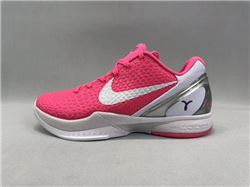 Men Nike Kobe 6 Basketball Shoes AAAA 651