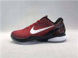 Men Nike Kobe 6 Basketball Shoes AAAA 653