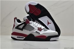 Men Air Jordan IV Retro Basketball Shoes AAAA 532