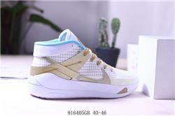 Men Nike Zoom KD 13 EP Basketball Shoe 573