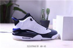 Men Air Jordan Dub Zero 4.5 Basketball Shoes ...