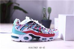 Men Nike Air Max Plus TN Running Shoes 450
