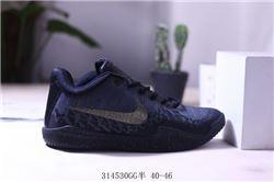 Men Nike Mamba Focus EP Kobe Basketball Shoes 656
