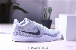 Men Nike Mamba Focus EP Kobe Basketball Shoes 658