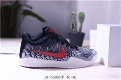 Men Nike Mamba Focus EP Kobe Basketball Shoes...
