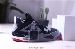Men Air Jordan IV Retro Basketball Shoes AAA 534