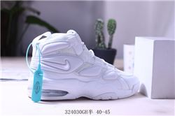 Men Nike Air More 2 Uptempo QS Basketball Shoe AAAA 351