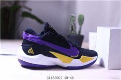 Men Nike Zoom Freak 2 Basketball Shoes 219