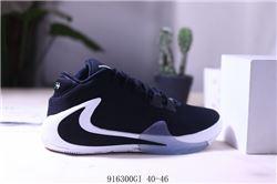 Men Nike Zoom Freak 1 Basketball Shoes 220