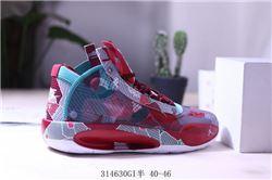 Men Air Jordan XXXIV Basketball Shoes Low AAA 269