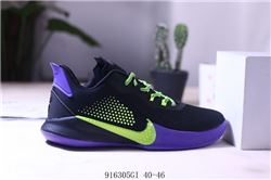 Men Nike Mamba Focus EP Kobe Basketball Shoes...