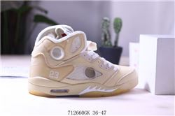 Men Air Jordan V Retro Basketball Shoes AAA 420