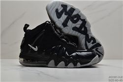 Men Nike Air Basketball Shoes AAA 548