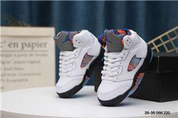 Kids Air Jordan V Sneakers 239