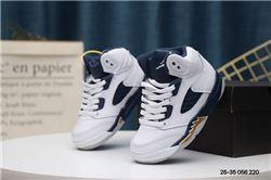 Kids Air Jordan V Sneakers 240