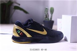 Men Nike Zoom Kobe 6 Basketball Shoes AAA 666
