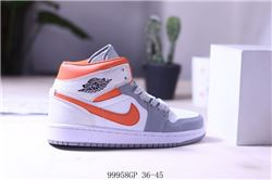 Women Air Jordan 1 Retro Sneaker 701