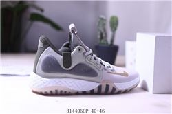 Men Nike KD Trey 5 VIII EP Basketball Shoe 574
