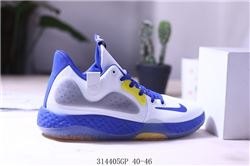 Men Nike KD Trey 5 VIII EP Basketball Shoe 576
