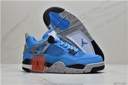 Men Air Jordan 4 University Blue Basketball Shoes AAAA 536