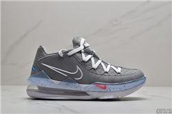 Men Nike LeBron 17 Basketball Shoes 946