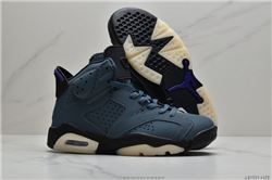 Men Air Jordan VI Basketball Shoes 448