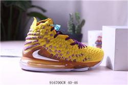 Men Nike LeBron 17 Basketball Shoes 948