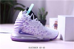 Men Nike LeBron 17 Basketball Shoes 950