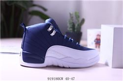 Men Basketball Shoes Air Jordan XII Retro 388