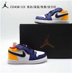 Kids Air Jordan I Sneakers 315
