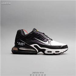 Men Nike Air Max Running Shoes AAA 682