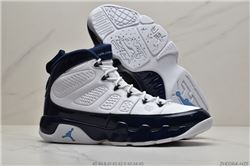 Men Air Jordan IX Retro Basketball Shoes AAAA...