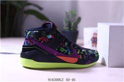 Men Nike Zoom KD 13 EP Basketball Shoe 579