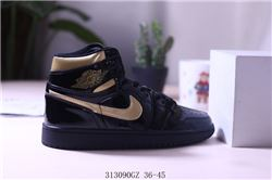 Women Air Jordan 1 Retro Sneaker 712