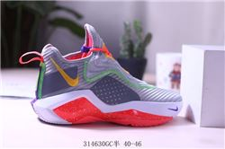 Men Nike LeBron XIV Soldier Basketball Shoes ...