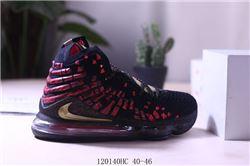 Men Nike LeBron 17 Basketball Shoes AAAA 954