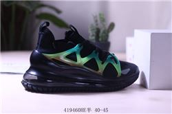 Men Nike Air Max 720 Horizon Running Shoes AAA 452